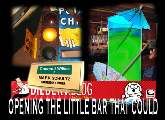 Little_bar_header